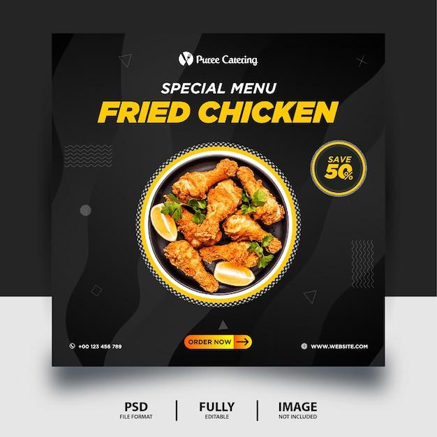 블랙 컬러 프라이드 치킨 소셜 미디어 게시물 배너