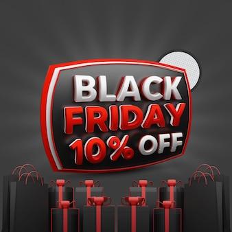 Черная пятница: скидка 10 процентов на 3d-рендеринг