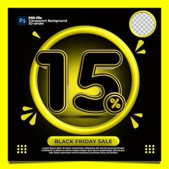 Черная пятница 15-процентная скидка на продажу 3d-рендеринга с желтым цветом