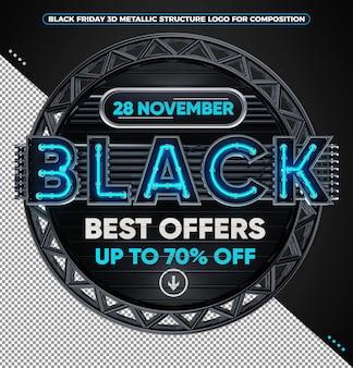 ブラックフライデーの3dロゴ11月28日は最大70オフを提供します