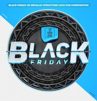 構成のための青い金属構造のブラックフライデー3dロゴ