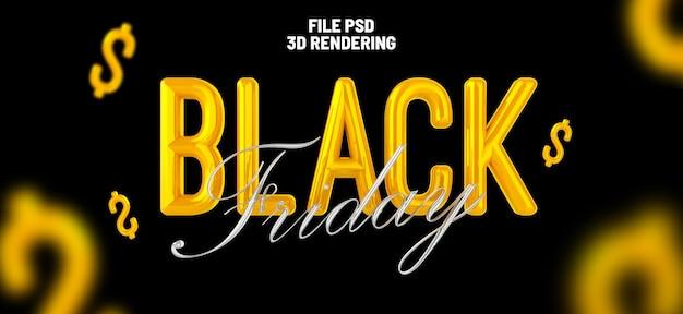ブラックフライデーの3dレンダリングバナー
