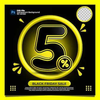 Черная пятница 5-процентная скидка на продажу 3d-рендеринга с желтым цветом