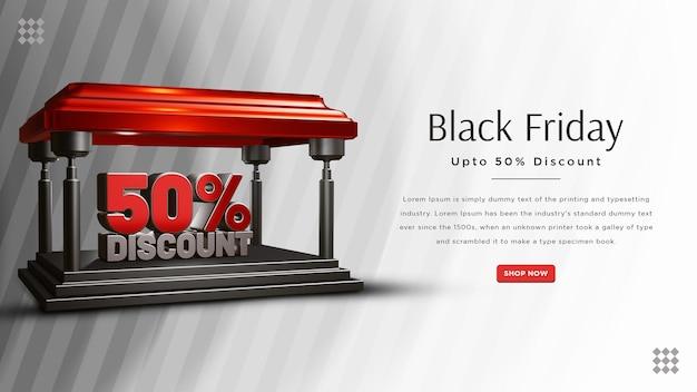 Черная пятница со скидкой 50 процентов дизайн баннера