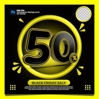 Черная пятница 50-процентная распродажа со скидкой 3d-рендеринг с желтым цветом
