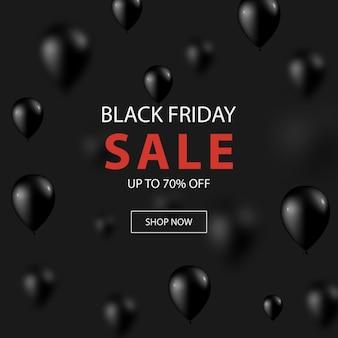 Черная пятница баннер с реалистичными черными воздушными шарами