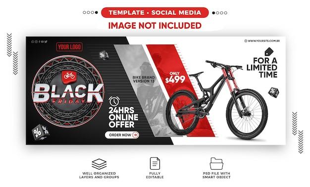 Баннер в социальных сетях black friday bike в ограниченном по времени предложении