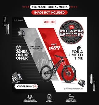 Лента в социальных сетях «черная пятница» о велосипедах в ограниченном по времени предложении
