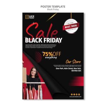Шаблон плаката концепции черной пятницы