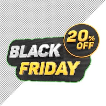 블랙 프라이데이 할인 번호 20% 할인 3d 텍스트 렌더링