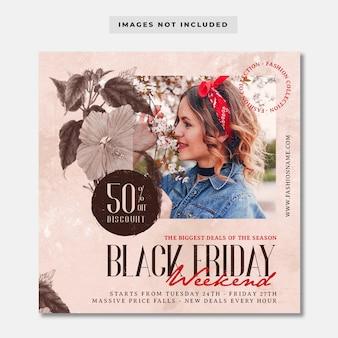 검은 금요일 패션 복고풍 스타일 소셜 미디어 instagram 템플릿
