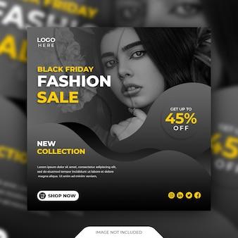 Шаблон сообщения о распродаже моды в черную пятницу и шаблон сообщения в instagram
