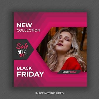 블랙 프라이데이 패션 세일 소셜 미디어 포스트 배너 및 스퀘어 플라이어 디자인 템플릿