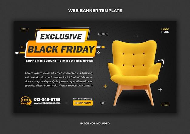 Черная пятница продажа мебели в социальных сетях и шаблон веб-баннера