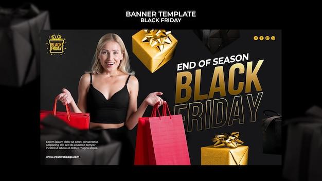 Modello di banner orizzontale del black friday