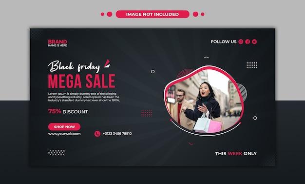 Black friday mega sale social media post and web banner template