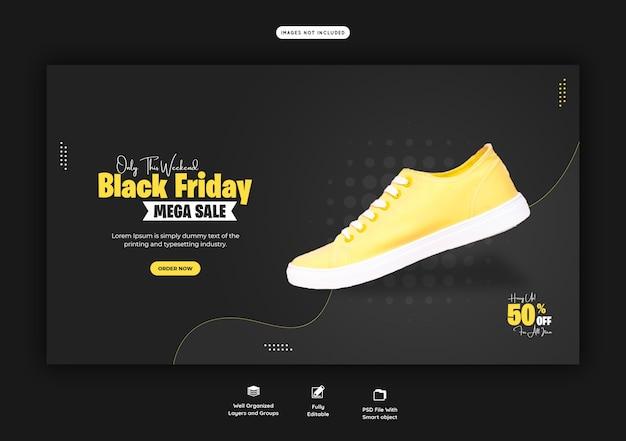 Черная пятница мега распродажа веб-баннер шаблон