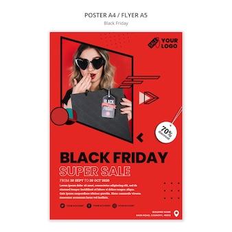 검은 금요일 포스터 템플릿