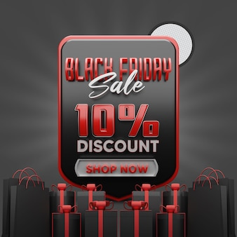 Черная пятница со скидкой 10% на 3d-рендеринг