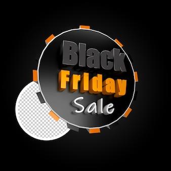 검은 금요일 판매 3d 렌더링 텍스트 효과