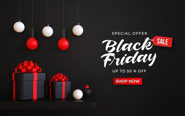 Шаблон баннера для черной пятницы с 3d подарочными коробками и подвесными светильниками