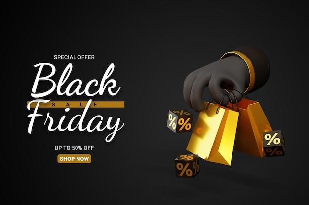 Черная пятница распродажа баннер шаблон с 3d рукой, держащей золотую сумку для покупок