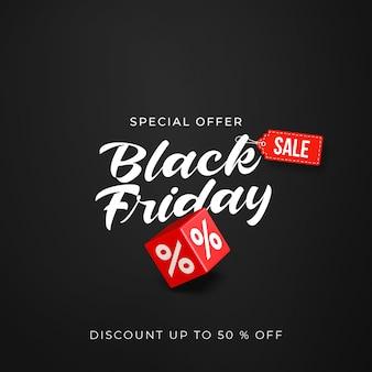 % 3d 빨간 큐브와 검은 금요일 판매 배너 서식 파일
