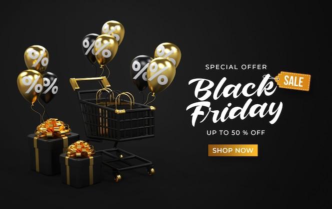 3d 트롤리, 쇼핑 가방, 선물 상자 및 풍선과 함께 검은 금요일 판매 배너 서식 파일