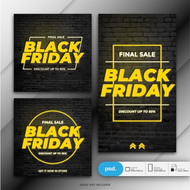검은 금요일 판매 배너 서식 파일