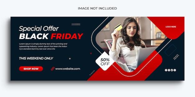 검은 금요일 판매 페이스 북 프로모션 타임 라인 커버 및 웹 배너 템플릿