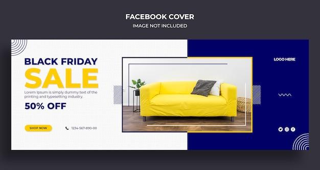 검은 금요일 판매 facebook 타임 라인 커버 및 웹 배너 템플릿