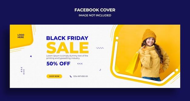 Черная пятница распродажа на facebook и шаблон веб-баннера