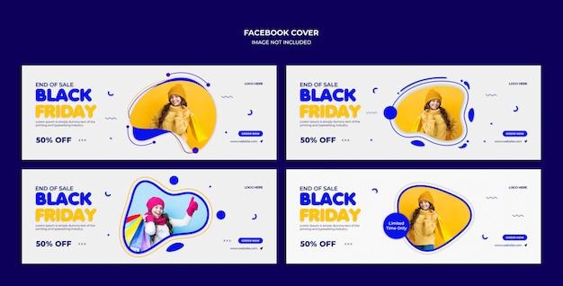 ブラックフライデーセールfacebookタイムラインカバーとウェブバナーテンプレート