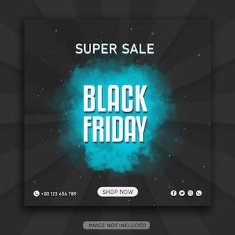 Черная пятница распродажа баннер в социальных сетях или дизайн шаблона поста в instagram
