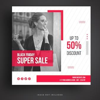 검은 금요일 판매 소셜 미디어 배너 서식 파일