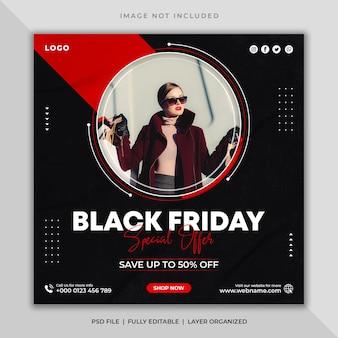 Черная пятница распродажа пост в социальных сетях или шаблон квадратного флаера баннера instagram