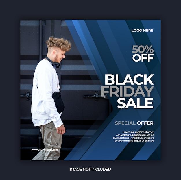 Черная пятница распродажа шаблон сообщения в социальных сетях или квадратный флаер