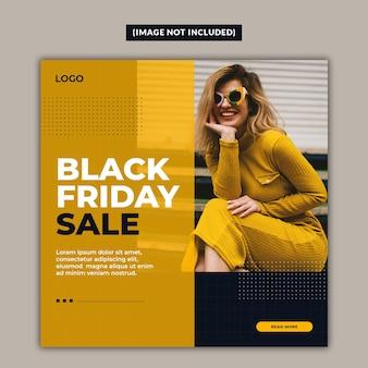 Черная пятница распродажа шаблон сообщения в социальных сетях
