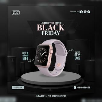 Черная пятница распродажа социальных медиа пост и шаблон веб-баннера с 3d фоном