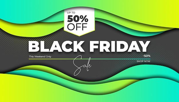 검은 금요일 판매 웹 배너 서식 파일