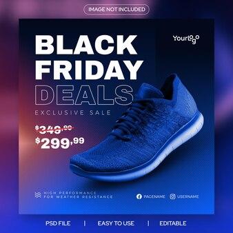 블랙 프라이데이 신발 프로모션 인스타그램 피드 배너 템플릿