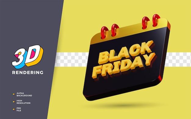 검은 금요일 쇼핑 하루 할인 플래시 판매 축제 3d 렌더링 개체 그림
