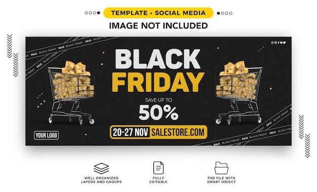 Черная пятница баннер в социальных сетях специальное предложение 50 из
