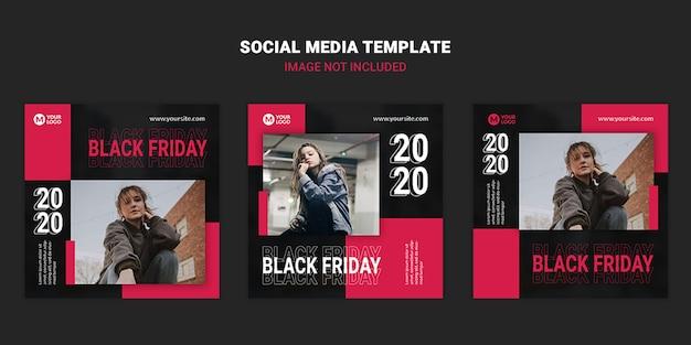 Черная пятница шаблон баннера в социальных сетях
