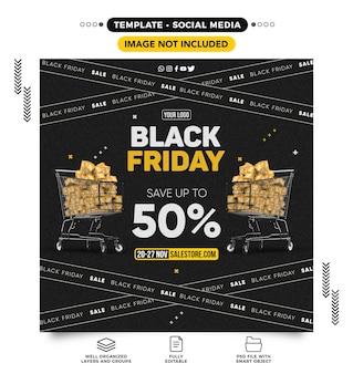 Black friday social media feed template special offer 50 off