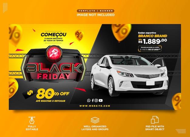 블랙 프라이데이 소셜 미디어 인스타그램 템플릿 블랙 11월 제품 판촉