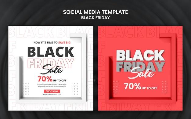 블랙 프라이데이 소셜 미디어 포스트 템플릿 디자인