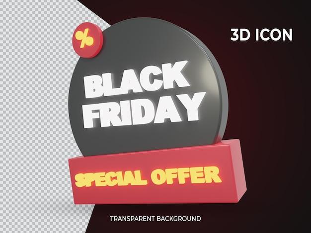 검은 금요일 특별 제공 3d 렌더링 된 투명 아이콘 디자인