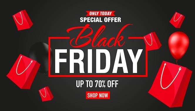 블랙 프라이데이 특별 할인 오늘만 판매