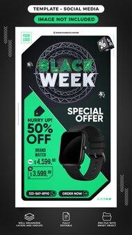 Black friday special offer social media stories